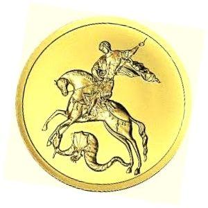 moneda de oro san jorge el victorioso