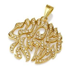 colgante judio para mujer, de oro amarillo de 18 k con diamantes